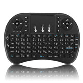 I8 Taiwanese 2.4G Wireless Mini Keyboard Touchpad Air Mouse