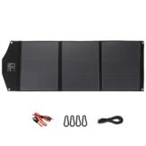iMars SP-B150 150W 19V Solar Panel Folding Portable Superior Monocrystalline Solar Power Cell Battery Charger for Car Camping Phone