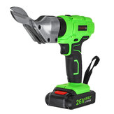 26V Electric Metal Sheet Shear Cordless Rechargeable Pruning Cutter Scissor