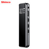 Shinco V19 16GB 32GB Professional Digital Voice Recorder Noise Reduction Audio Voice Activated Recorder for Learning Conference Interview