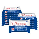 1 Pack of 10 Pcs Portable 75% Alcohol Disinfection Wipes Cleaning Wet Wipes Used for Cleaning and Sterilization in Office Home School