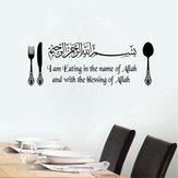 Islamic Vinyl Wall Decor Sticker Eating in the Name of Allah Dining Kitchen Art Decal