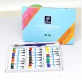 Pamięć Kolor wody Malowanie pigmentu 12/24 kolory Farba akwarelowa Zestaw malarstwa artystycznego Malowanie pigmentów Profesjonalne narzędzia do malowania artystycznego