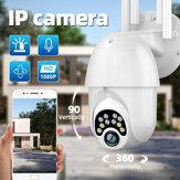 Guudgo 1080P 10 LED Zoom 5X Cuatro antenas mejoradas HD al aire libre PTZ IP Cámara Alarma de voz de audio bidireccional Wifi Cámara Automático Impermeable Vigilancia de visión nocturna
