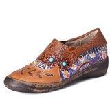 SOCOFY Retro Floral geprägte Spleißseite Reißverschluss Lässig Elegante flache Schuhe