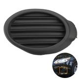 Front Left LH Fog Light Lamp Cover Vent Grille Bezels for Ford Focus 2012-2014