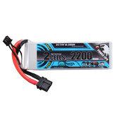 كوددار 7.4V 2200mAh 2S120C XT60U-F Plug Lipo البطارية for RC Drone