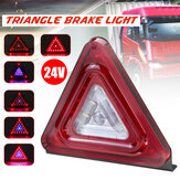 三角形のLEDインジケーターライト信号ランプ交換ブラストFlash電球車両トレーラー