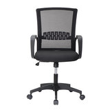 Douxlife® DL-OC03 Office Chair Ergonomic Design Mesh Chair With High Density Mesh Bulit-in Lumber Support Office Home