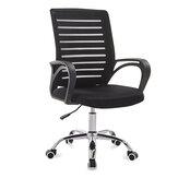 Sedia da ufficio Sedia da scrivania per computer esecutiva da gioco - Girevole ergonomica con schienale alto