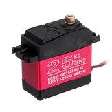 Servo impermeável da engrenagem digital do metal de RBR / C RB0125MG-W 25KG para modelos de veículos de RC