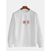 Mens Fashion Letter Crew Neck Casual Overhead Sweatshirt