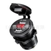 12V / 24V Caricatore rapido doppio USB presa di corrente Voltmetro di uscita con interruttore touch per barca camion auto