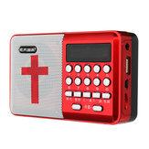 FMラジオTFを話す電気USB充電式ポータブル聖書プレーヤーオーディオスピーカー