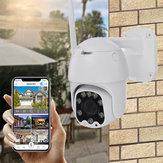 HD 1080P 200W Wifi IP Caméra 355 ° PTZ Rotation Étanche IP66 Alarme Pousser Détecter Le Mouvement