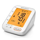 Esfigmomanômetro portátil de pressão arterial Yuwell