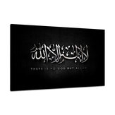Arabic Islamic Calligraphy Print Picture Canvas Wall Art Prints Unframe Paintings