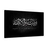 Arapça İslam Hat Baskı Resim Tuval Wall Art Baskılar Unframe Resim Sergisi
