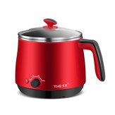 Yoice Y-DZG12 600W 220V Mini Multifunctional Electric Cooking Pot 304 Stainless Steel Red Color