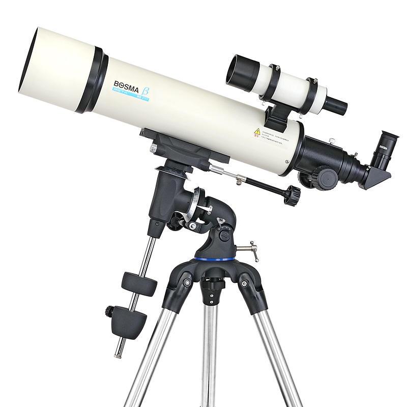 BOSMA 102/700 Refractor Astronomical Telescope HD APO Space Landscape Spotting Scope