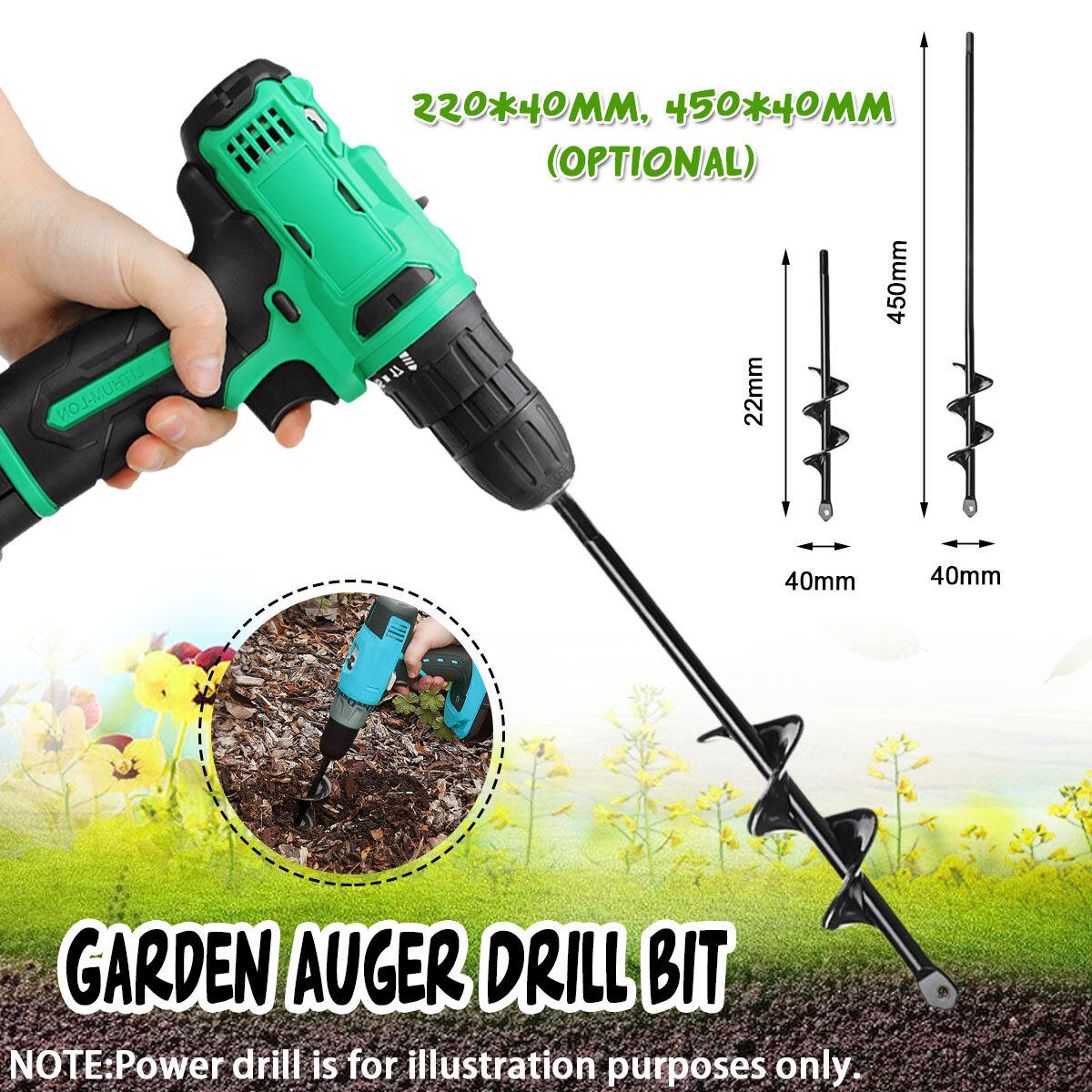 4x22 / 4x45cm Công cụ khai thác vườn nhỏ Trái đất Mũi khoan Bài đào Lỗ đào Trái đất Trồng khoan khoan khoan cho khoan điện