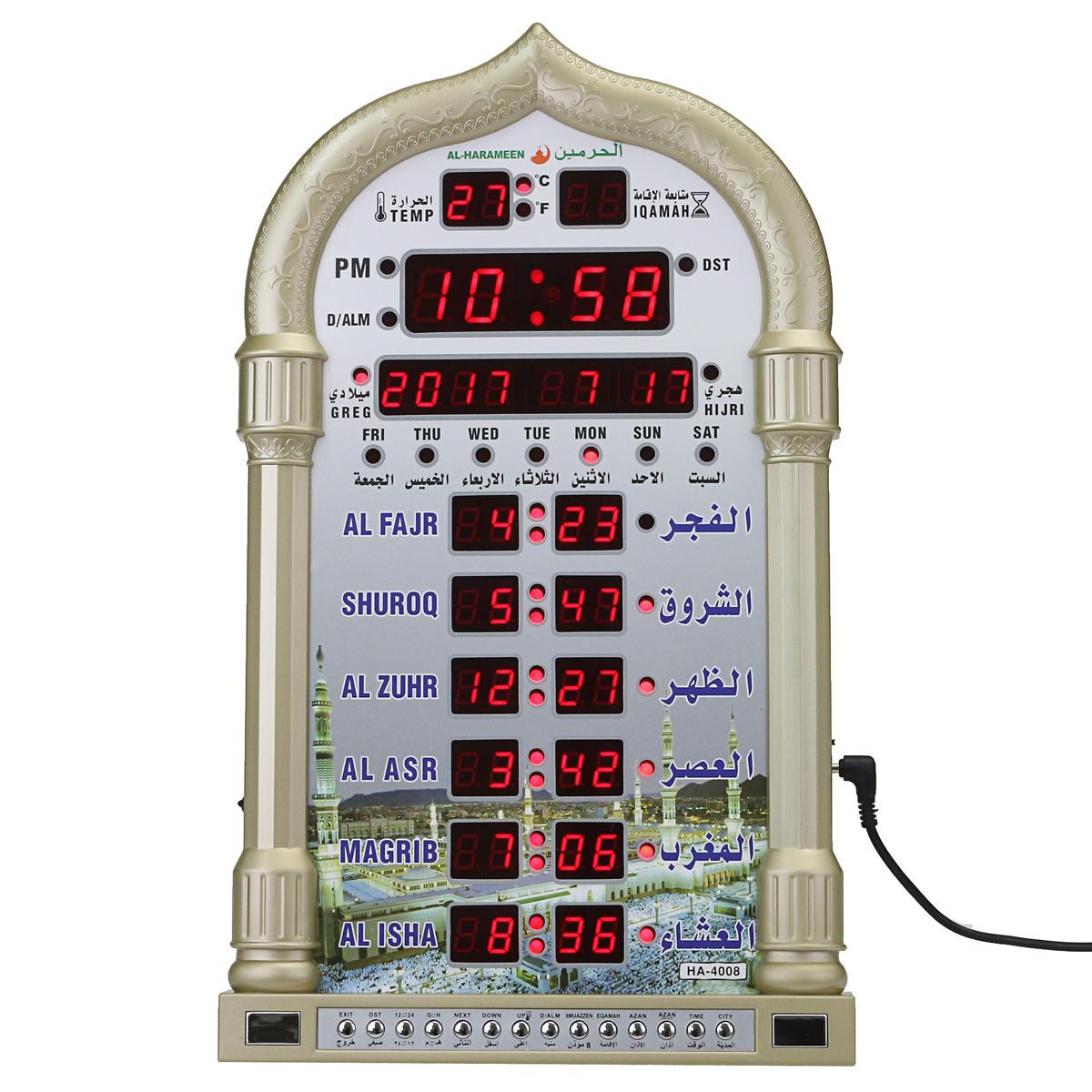 Muro de la mezquita Reloj Azan Alarm Reloj Al-Harameen Ramadan Gift