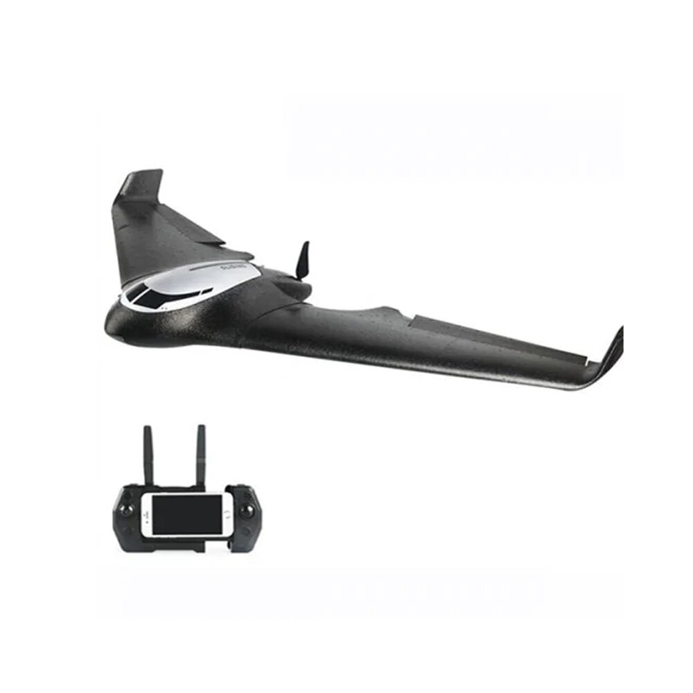 IMPULSS 525 GPS Airplane With 720P/1080P Camera RTF
