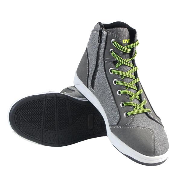 Men Short Riding Casual Breathable Scoyco Sports Shoes Boots