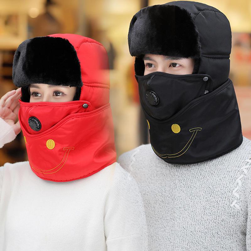 Đàn ông Phụ nữ Mùa đông Thêu Có thể tháo rời Facemask Trapper Mũ Cưỡi Mũ đa năng