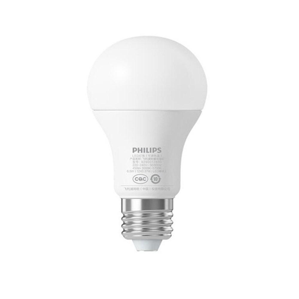 Zhirui Smart APP E27 6.5W remoto Gruppo controllo sintonizzabile luce a led Lampadina AC220-240V (prodotto Ecosystem Xiaomi)