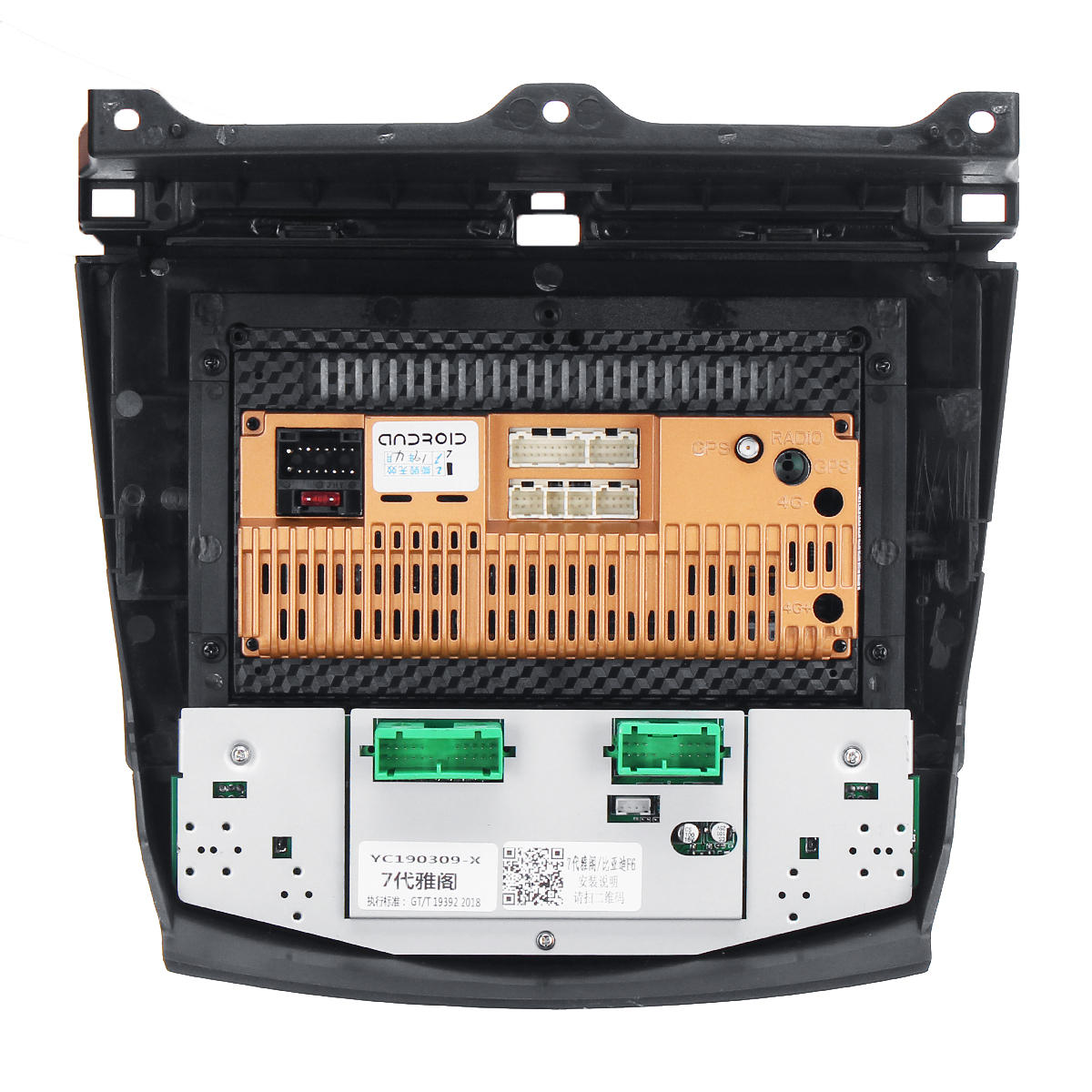 YUEHOO 10.1 Inch 2 DIN for Android 8.0カーステレオ2 + 32GクアッドコアMP5プレーヤーGPS WIFI 4G AM RDS Radio for Honda Accord 2003-2007