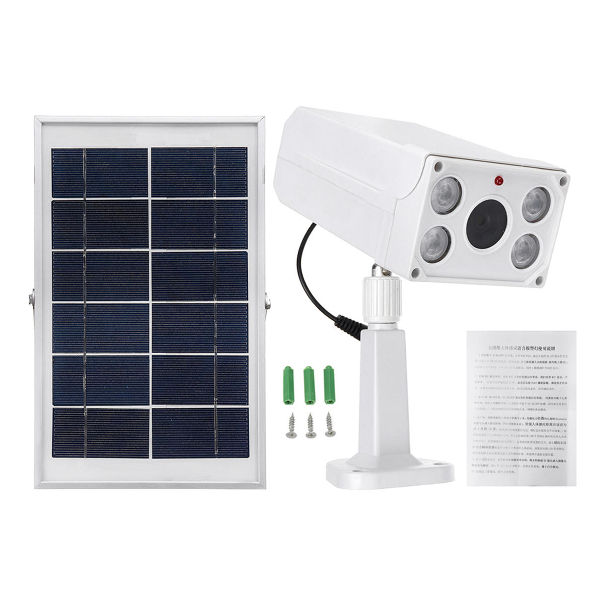 4W LED Motion Sensor Detector Solar Light IP65 Waterproof Security Alarm System Kit Voice Alarm with Solar Powered Human фото