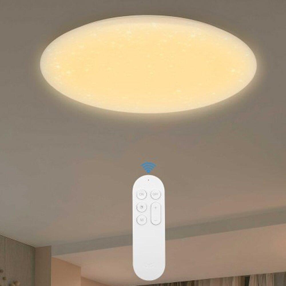 Yeelight YLXD42YL 480mm Smart LED loftslampe-opgraderingsversion (Xiaomi Ecosystem-produkt)