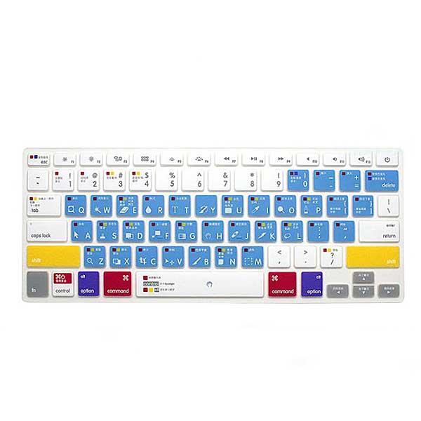 Chống thấm nước Silicon US Bàn phím da cho Macbook Pro 17 Inch