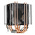 3Pin Four Heat Pipes Colorful Backlit CPU Cooling Fan Cooler Heatsink for Intel AMD