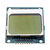 5110 LCD Screen Display Module SPI Compatible With 3310 LCD For Arduino Development