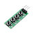 Keypad 4 Button Key Module Switch Keyboard For UNO MEGA2560 Breadboard Geekcreit for Arduino - products that work with official Arduino boards