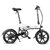 [EU Direct] FIIDO D2S Shifting Version 36V 250W 7.8Ah 16 Inches Folding Moped Bicycle 25km/h Max 50KM Mileage Electric Bike