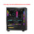 Electric Contest PC Computer Case Toughened Glass with RGB Light Graphics Card Bracket ATX/MATX/ITX Support Water Cooling 8 Fans Black