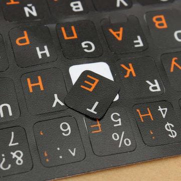 Etiqueta engomada del teclado ruso para el teclado negro