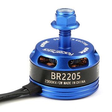 Racerstar Racing Edition 2205 BR2205 2300KV 2-4S Brushless Motor Dark Blue 220 250 280 RC Drone FPV Racing