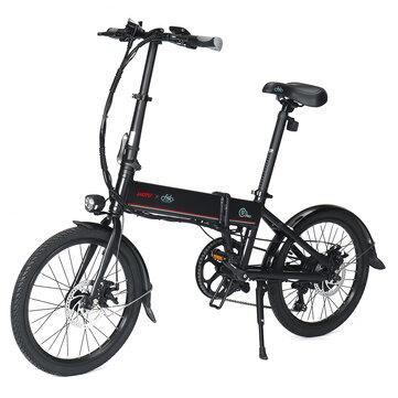 [CZ Direct] LAOTIE X FIIDO D4s Pro 11.6Ah 36V 250W 20in Folding Moped Bicycle 25km_h Top Speed 90KM Mileage Range Electric Bike