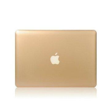 Plast Hard Case Solid Laptop Beskyttende Cover Skin For Macbook Pro 15,4 tommer