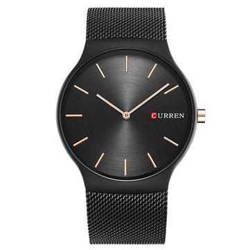 CURREN 8256贅沢なシンプルなファッションビジネススチールストラップメンズクォーツ腕時計