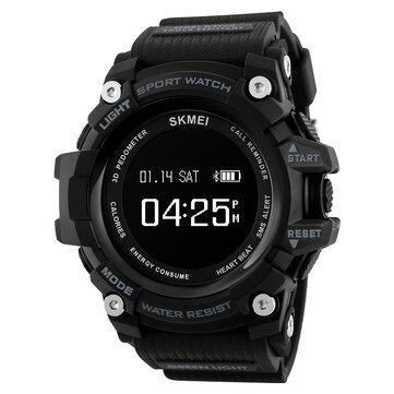 SKMEI 1188スマートウォッチハートレートリマインド歩数計カロリースポーツファッションブルートゥース腕時計