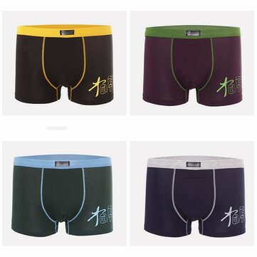 Mens Bamboo Fiber Breathable Environmental Healthy High Elastic Boxers Underwear