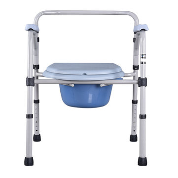 Cool Folding Commode Seat Portable Medical Toilet Chair Stoolfor Senior Adults Handicap Elder Pabps2019 Chair Design Images Pabps2019Com