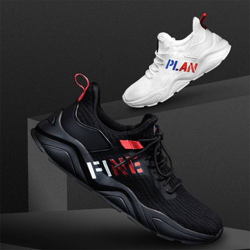 FINE PLAN LJM001 Breathable Men Sneakers From Xiaomi Youpin TPU Stable Non-slip Shock Absorption Sports Running Shoes